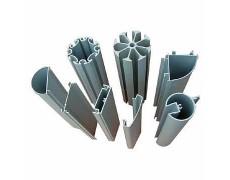 aluminium_extrusion_profiles