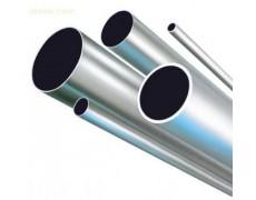 Aluminum pipe Profiles